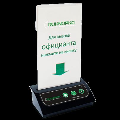 Кнопка вызова RU-16 (черный)