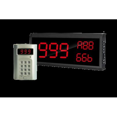 Система оповещения клиентов RU-53